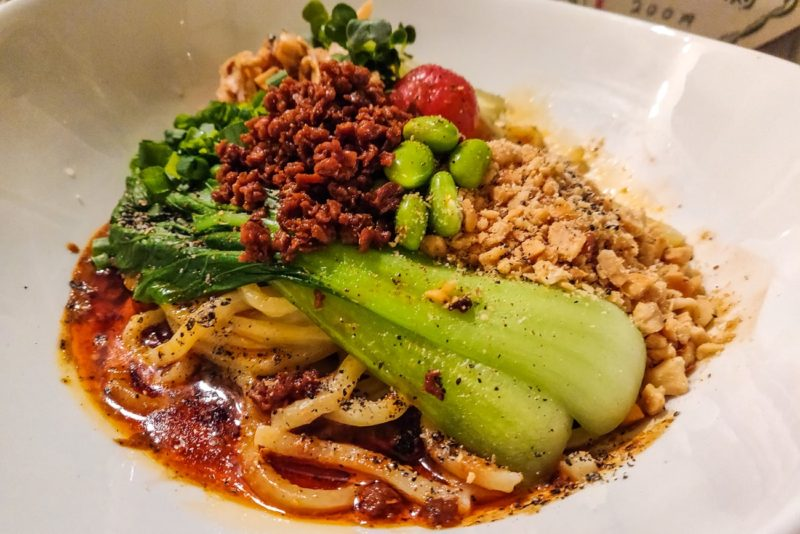 Vegan Ramen Noodles