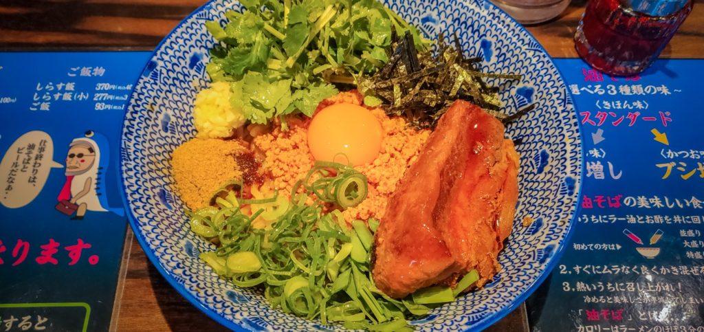 """Tokyo Niboshiya Honpo"" (油そば 東京煮干屋本舗) : Aburasoba, Japanese Ramen With No Soup."