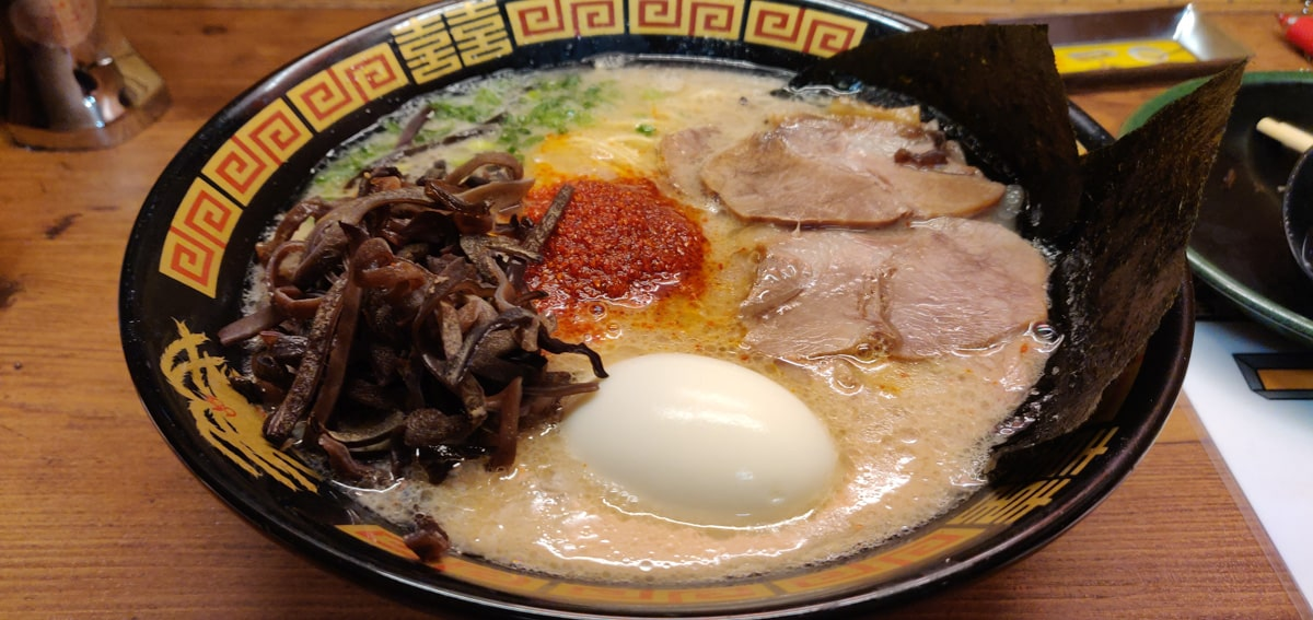 Ichiran Tonkotsu Ramen Noodles