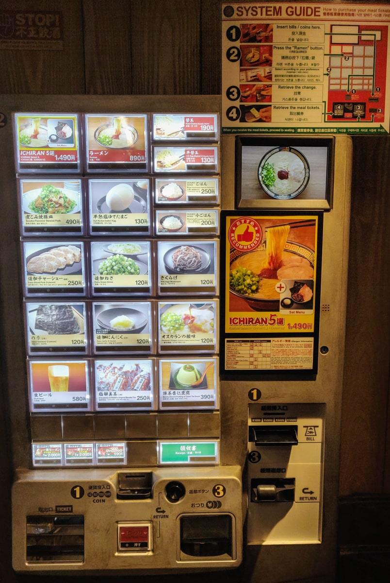 Ichiran Ramen Ordering Machine