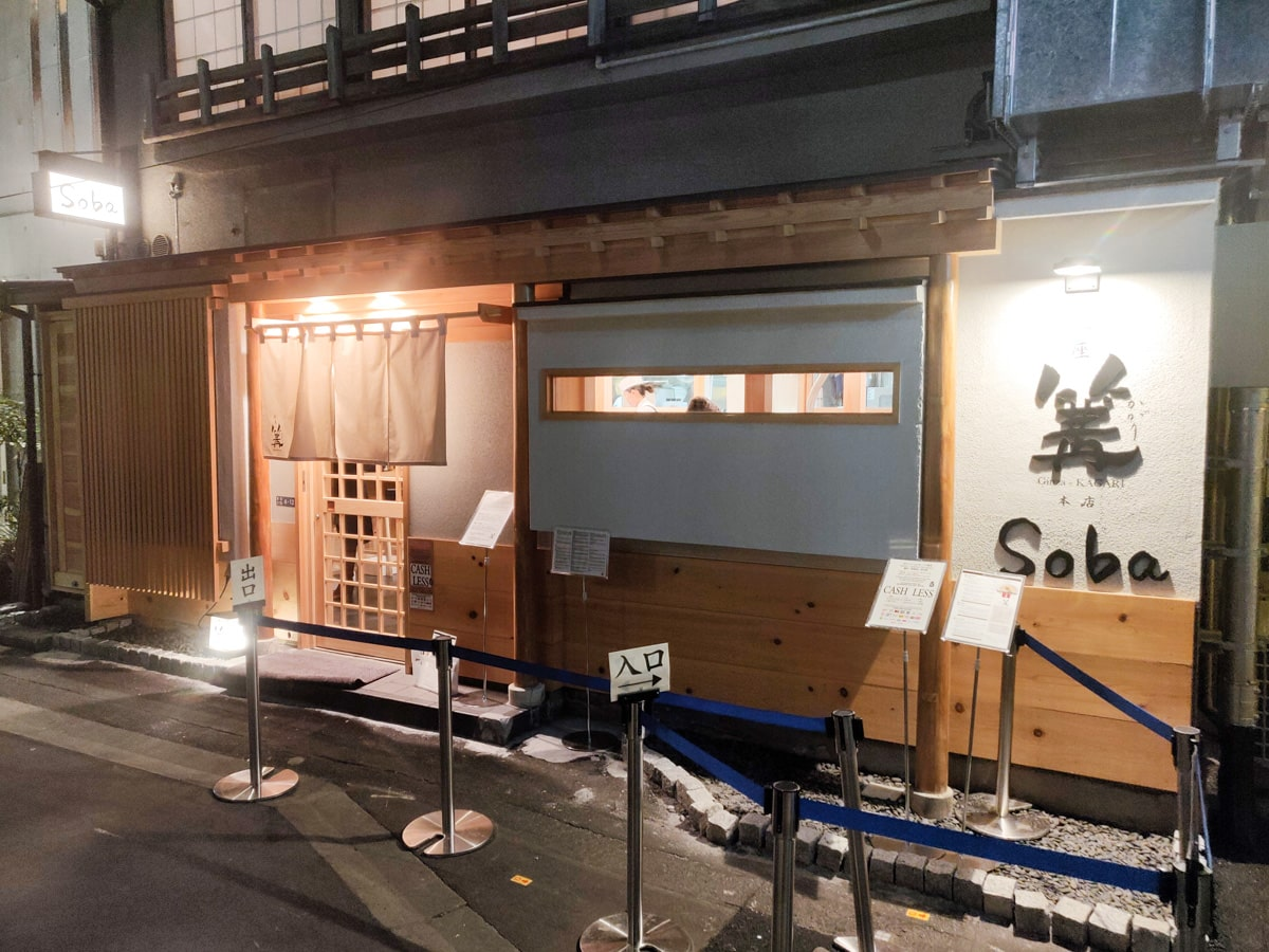 Kagari Ramen in Ginza Entrance