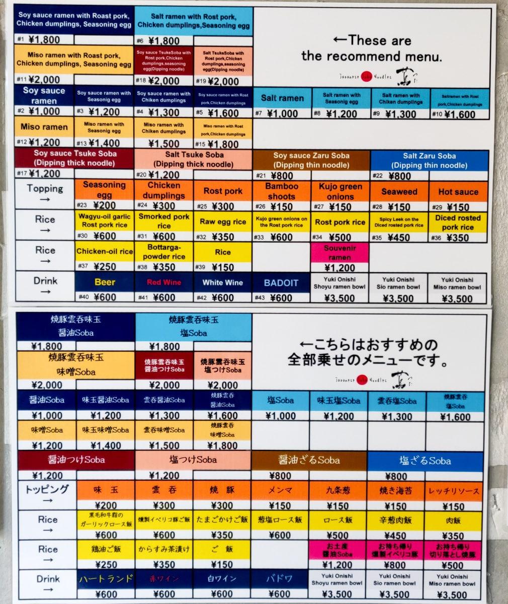 Tsuta Michelin Star Ramen Menu