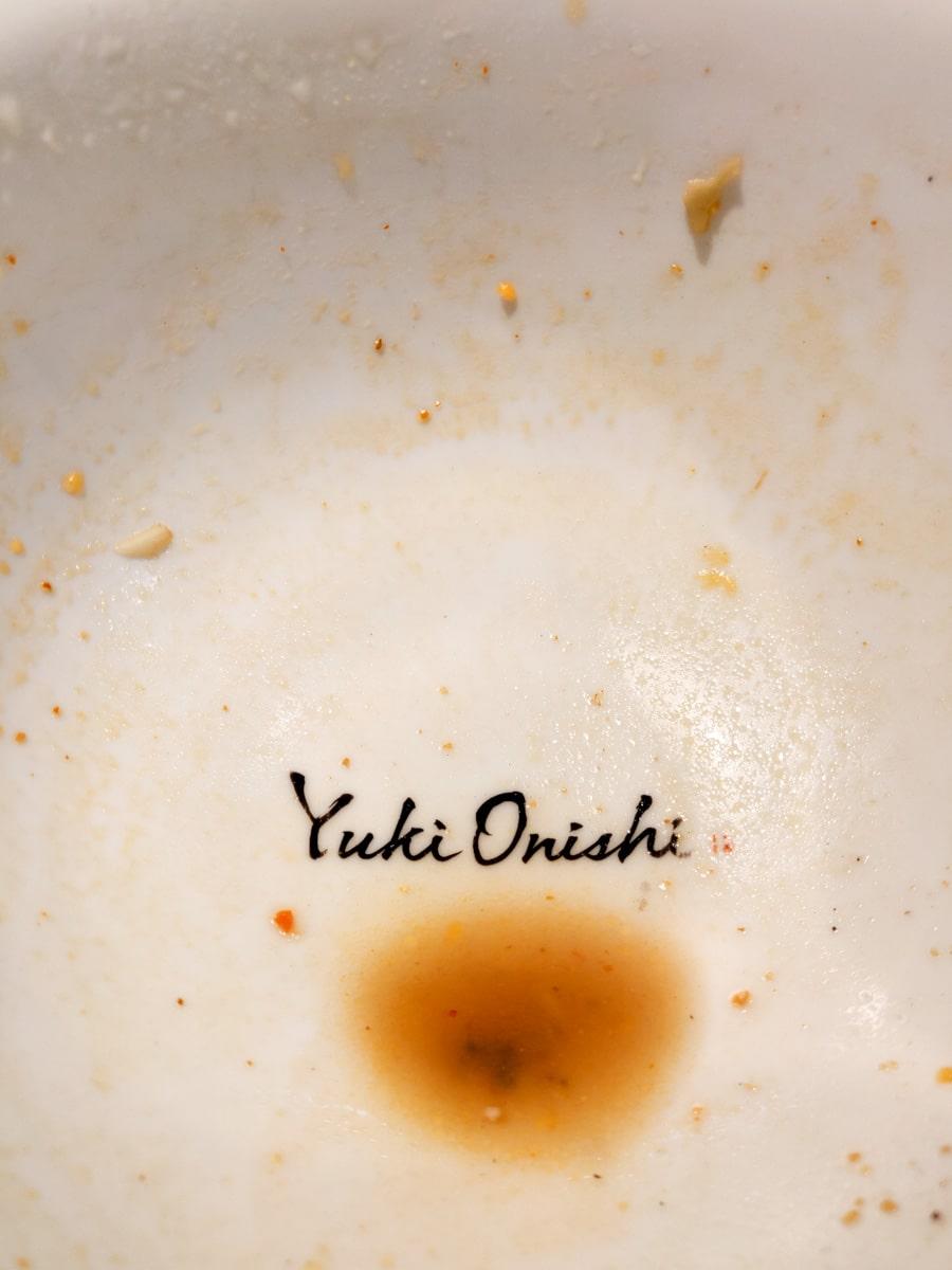 Tsuta Ramen Yuki Onishi bowl