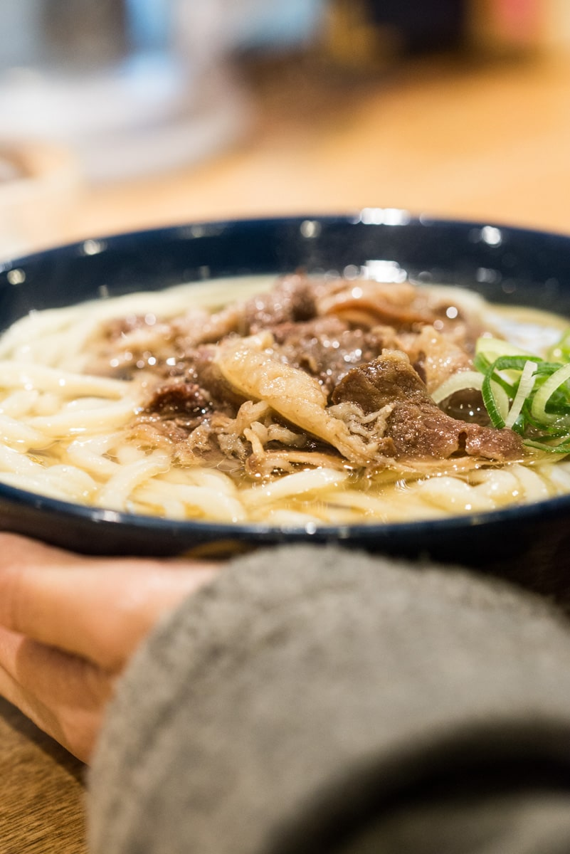 Udon Shin Noodles Soup with meat.