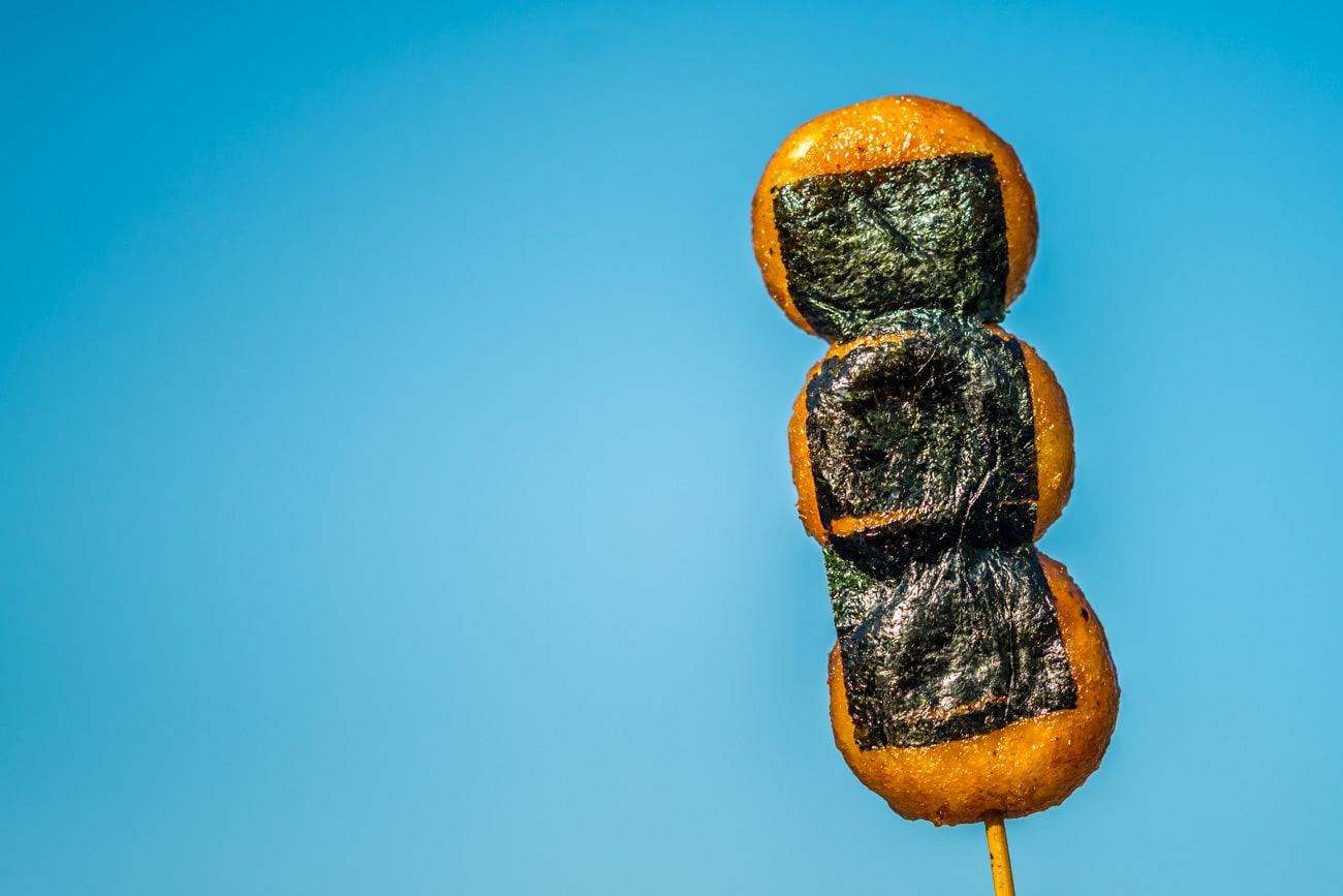 Isobe Dango: Rice Cake in Soy Sauce and Seaweed,  Japanese Sweet Food