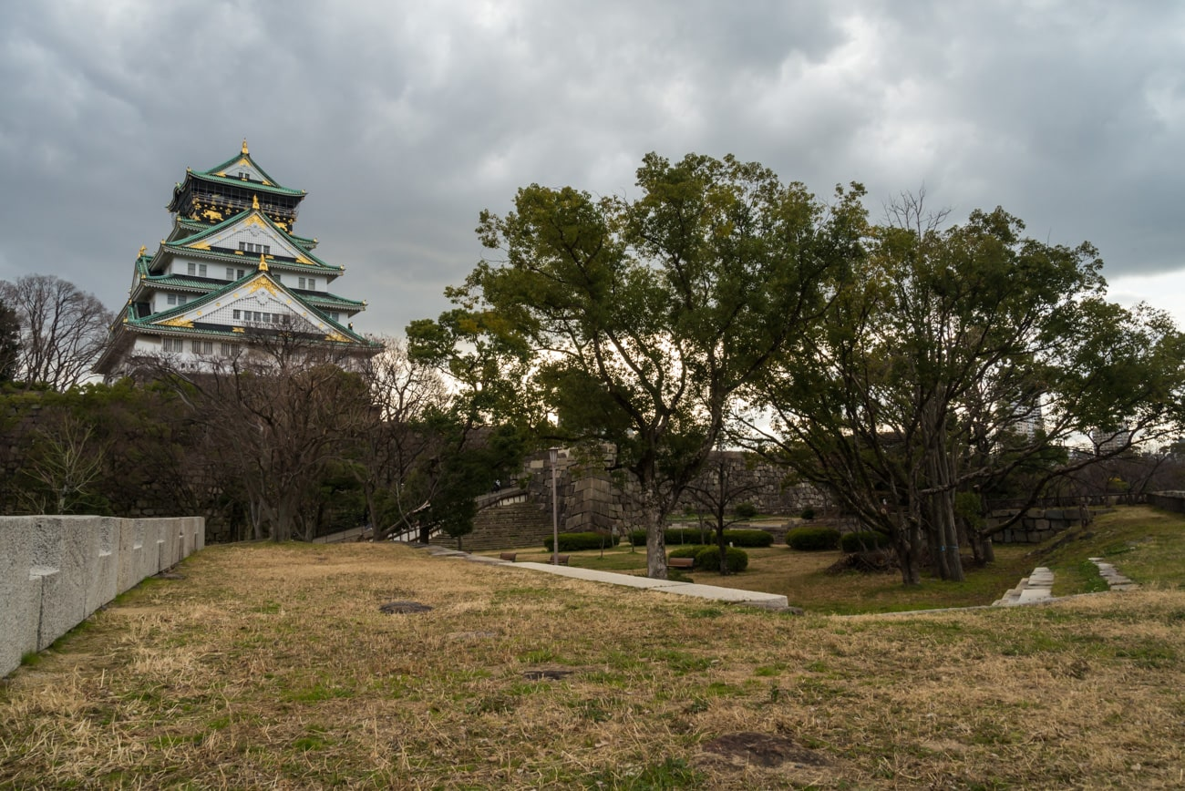 Next to Marked Stones Square in Osaka Castle, Japan