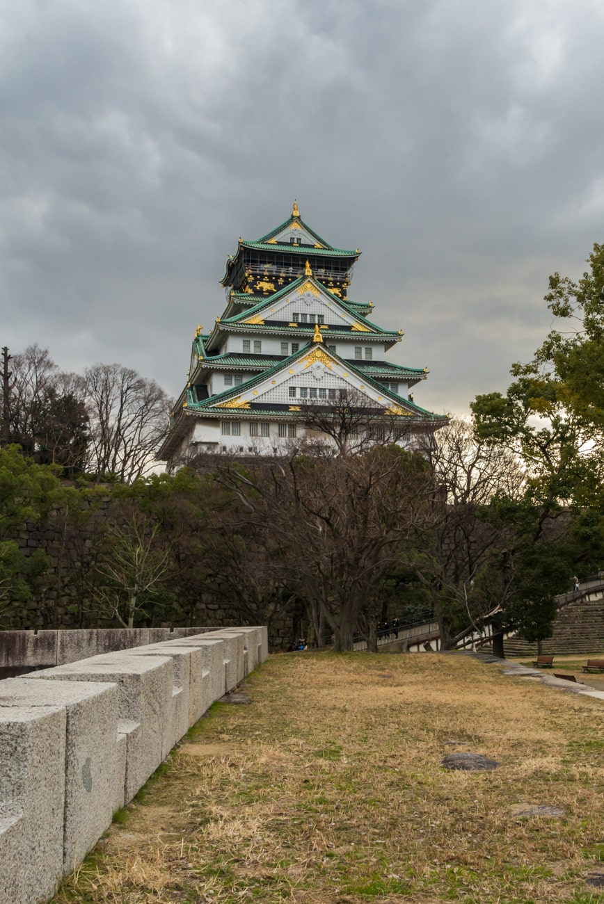 Next to Marked Stones Square, area in the back of Osaka Castle, Japan.