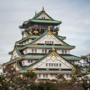Closeup of Osaka Castle in Japan