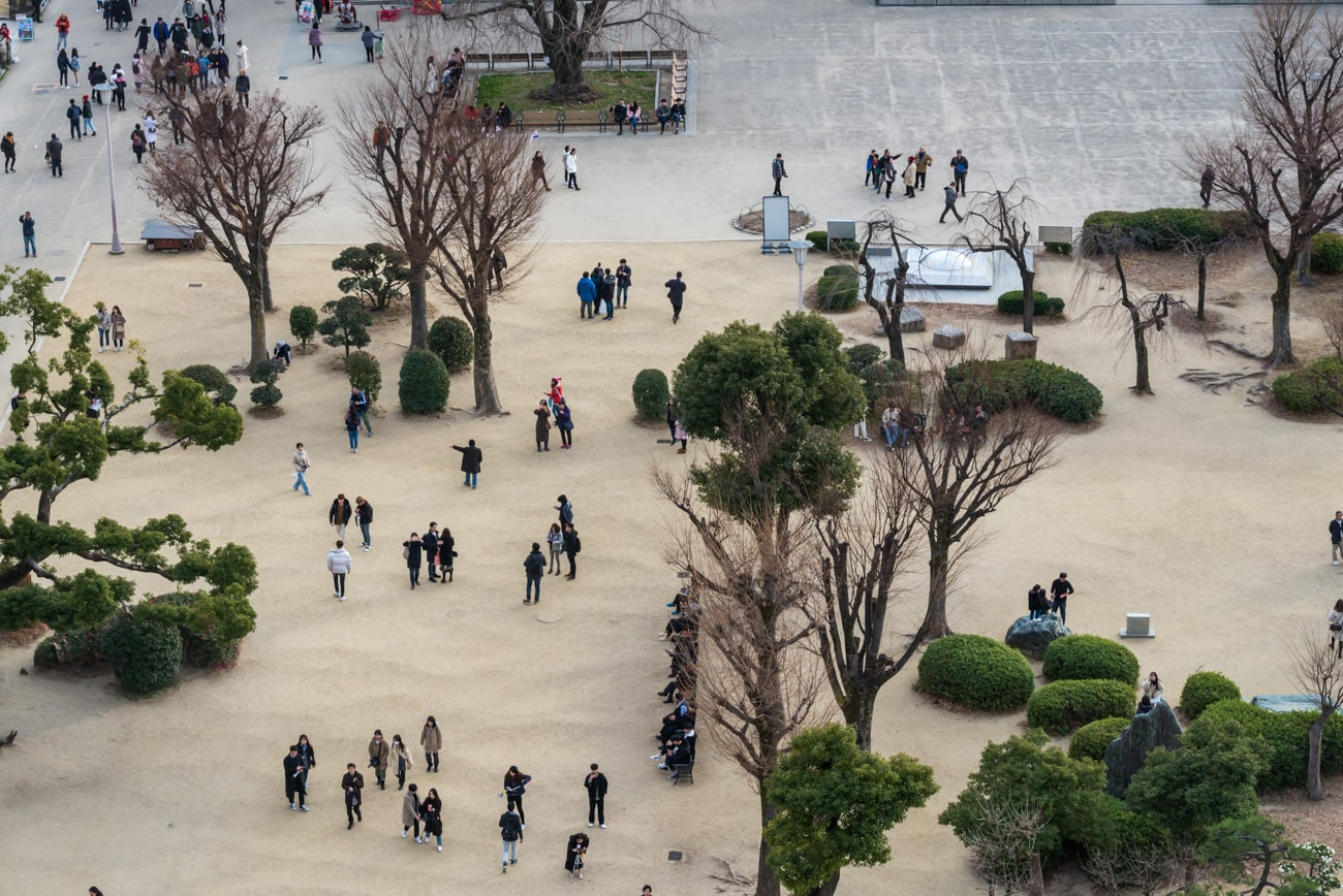 People seen from Osaka Castle Observation Deck.