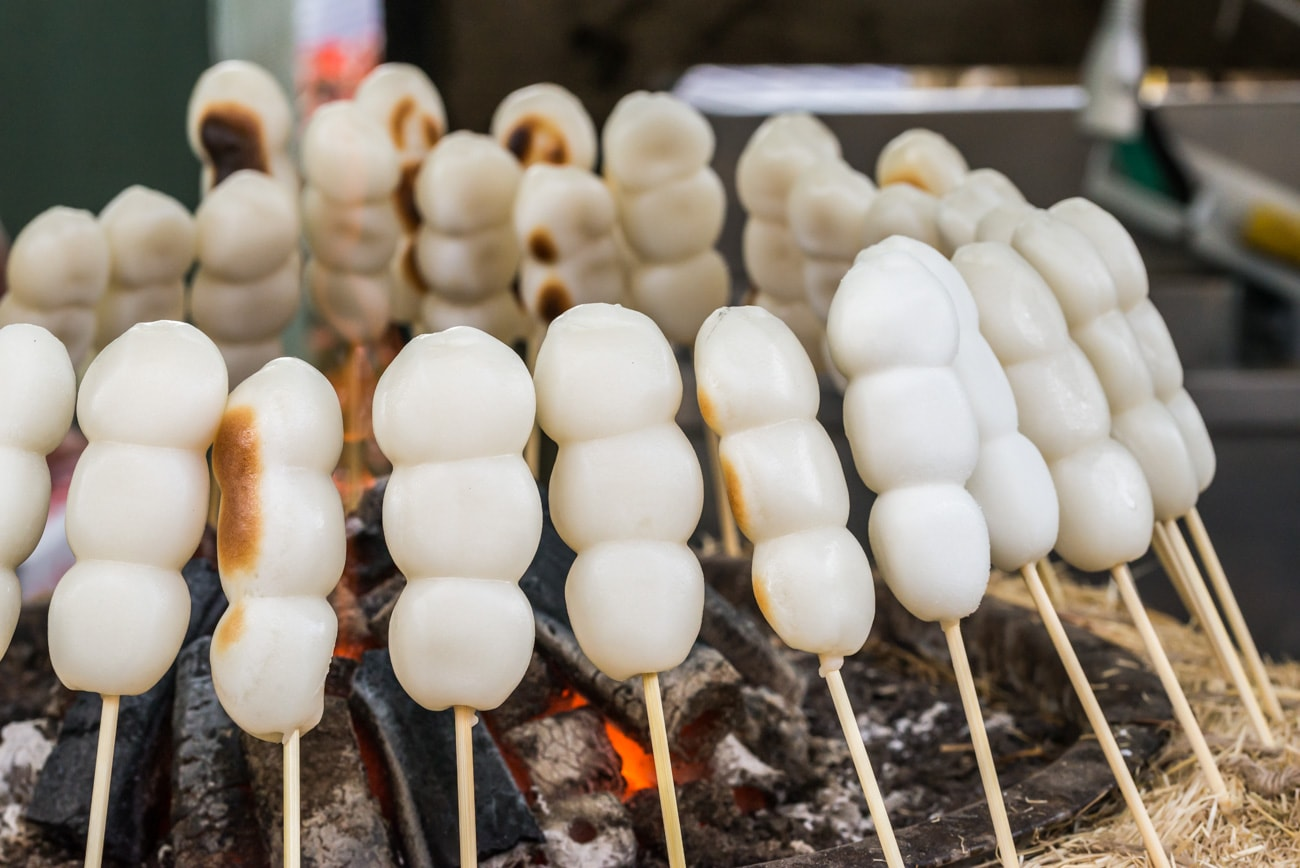 Mitsufuku Dango Snack at Mt. Takao hike